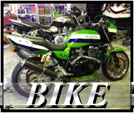 バイク販売・修理